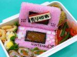 Nintendo-DS-bento-pink